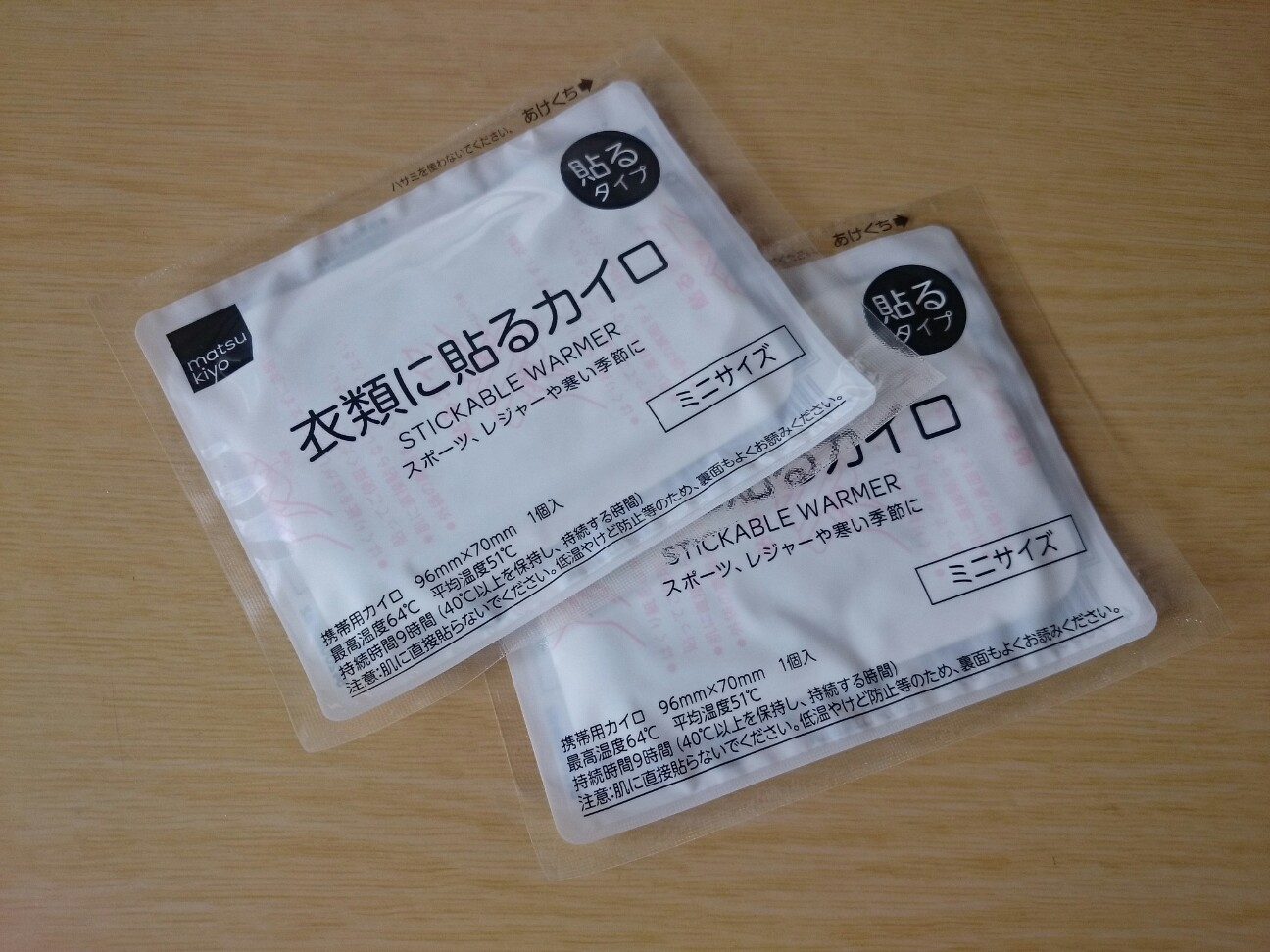 f:id:toutsuki:20200102132158j:image