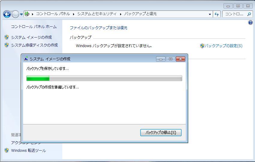 f:id:toutsuki:20200105001811j:plain