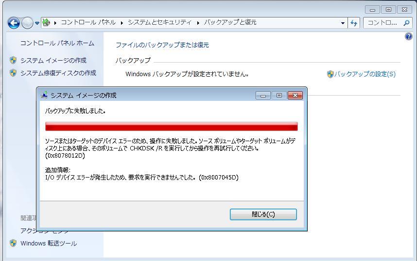 f:id:toutsuki:20200105001842j:plain
