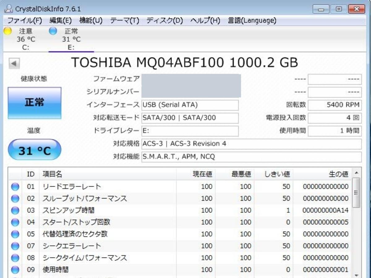 f:id:toutsuki:20200105002427j:plain