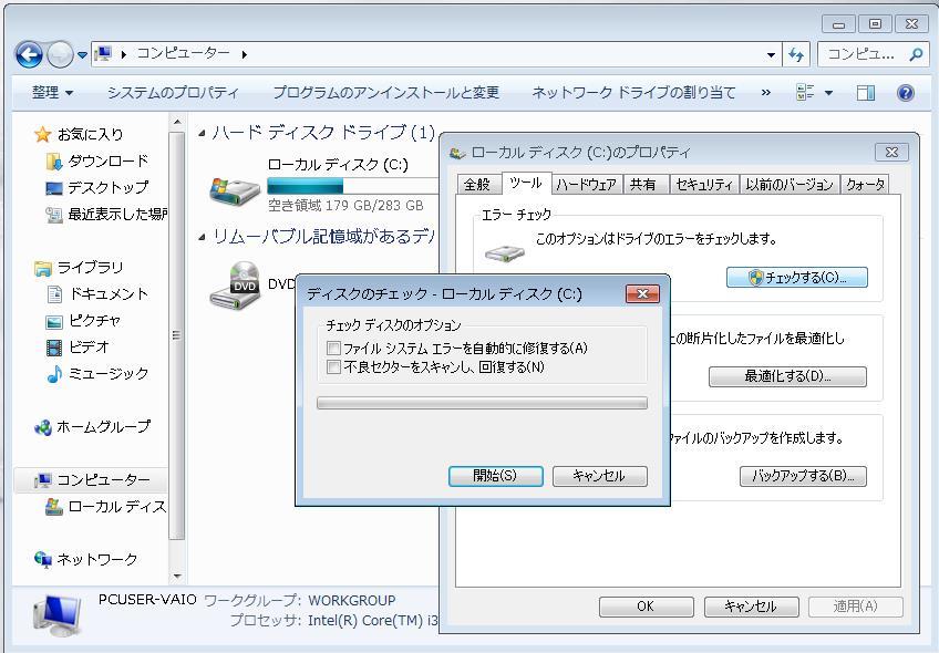 f:id:toutsuki:20200105003016j:plain