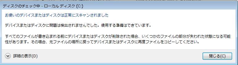 f:id:toutsuki:20200105003029j:plain