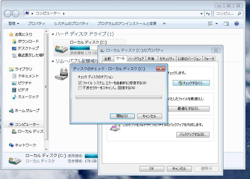 f:id:toutsuki:20200105003216j:plain