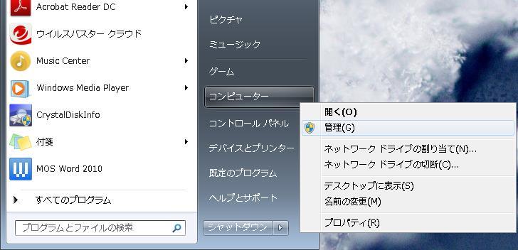 f:id:toutsuki:20200105003639j:plain