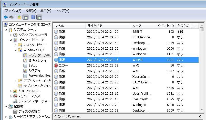 f:id:toutsuki:20200105003828j:plain