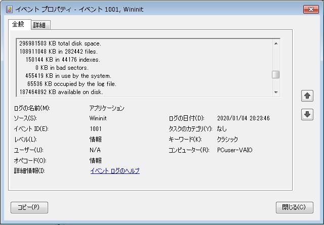 f:id:toutsuki:20200105003936j:plain