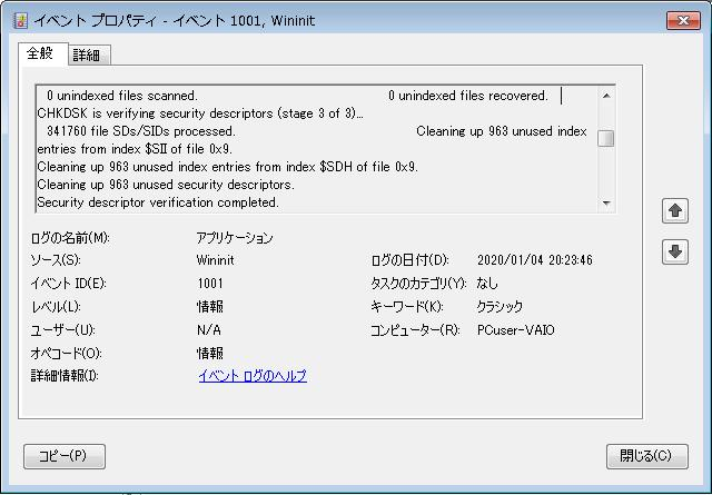f:id:toutsuki:20200105004318j:plain