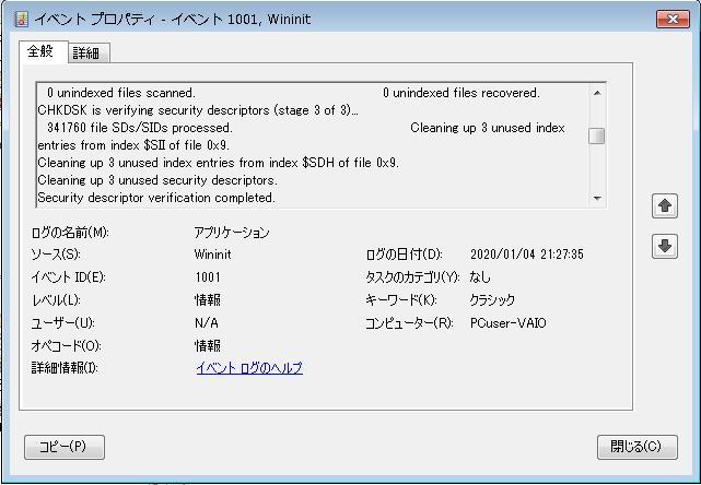 f:id:toutsuki:20200105004337j:plain