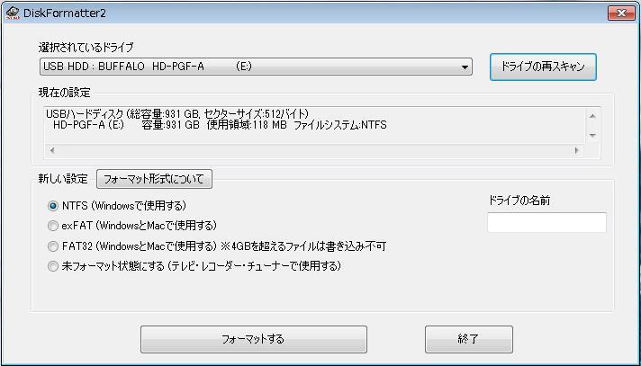 f:id:toutsuki:20200105004622j:plain