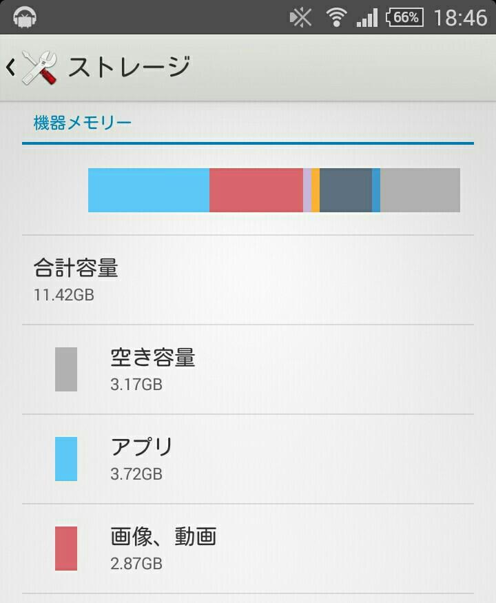 f:id:toutsuki:20200105140926j:image