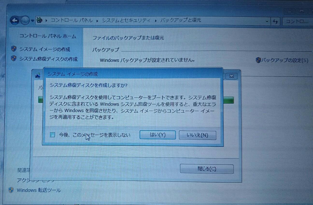 f:id:toutsuki:20200105174055j:plain