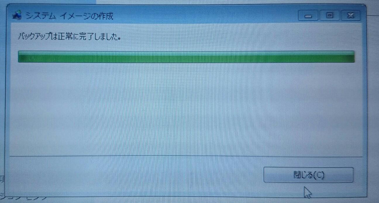 f:id:toutsuki:20200105174113j:plain
