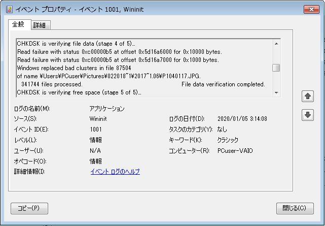 f:id:toutsuki:20200105224224j:plain