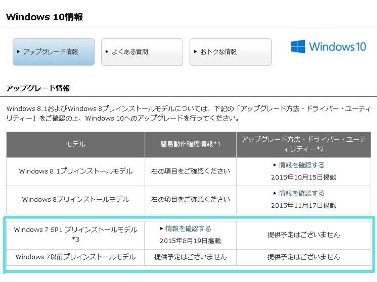 f:id:toutsuki:20200106222529j:plain