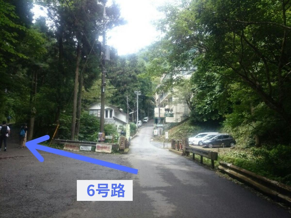 f:id:toutsuki:20200112152012j:plain