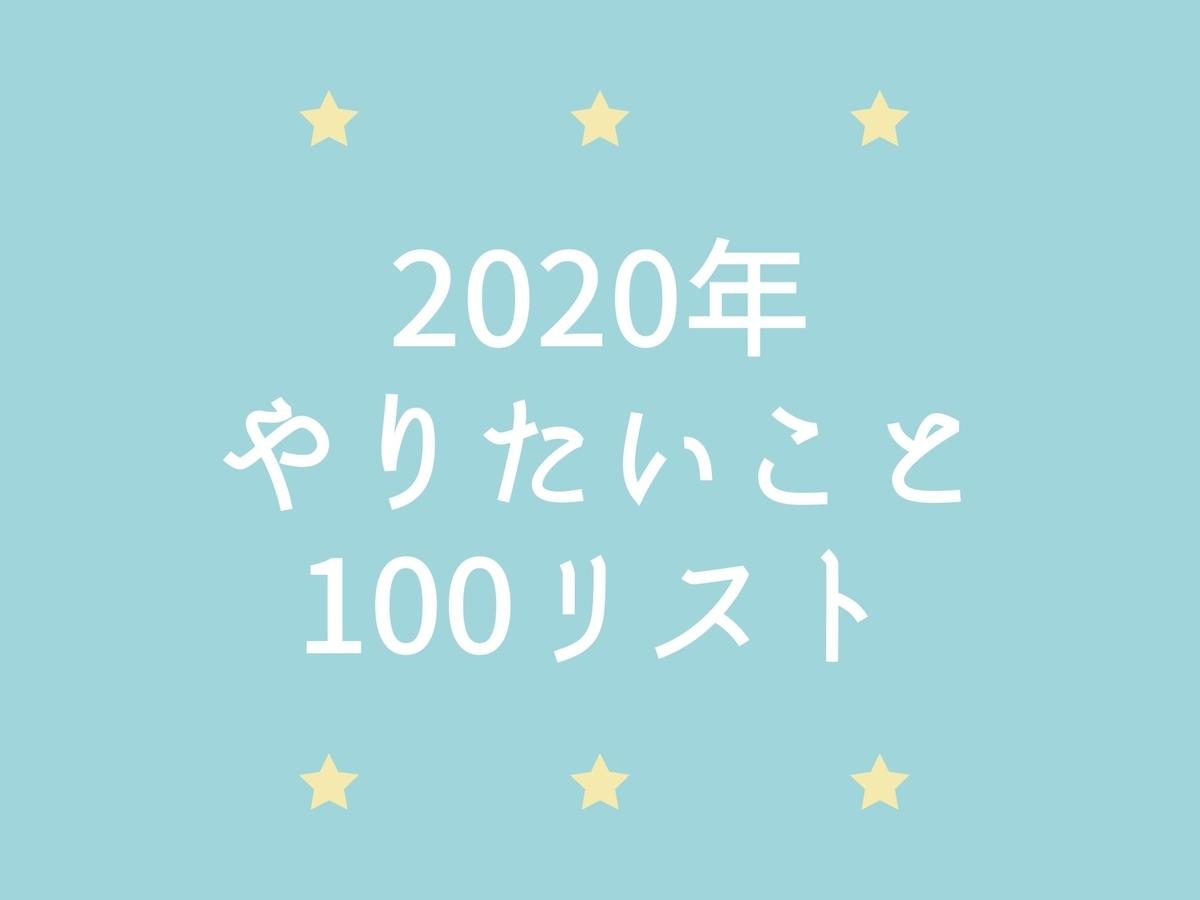 f:id:toutsuki:20200130184537j:plain