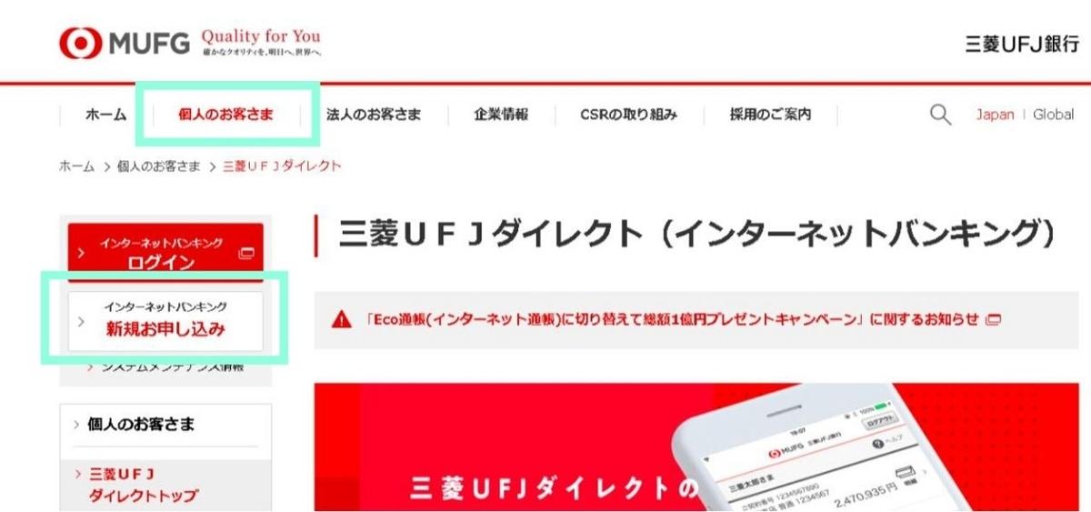 f:id:toutsuki:20200130232818j:plain