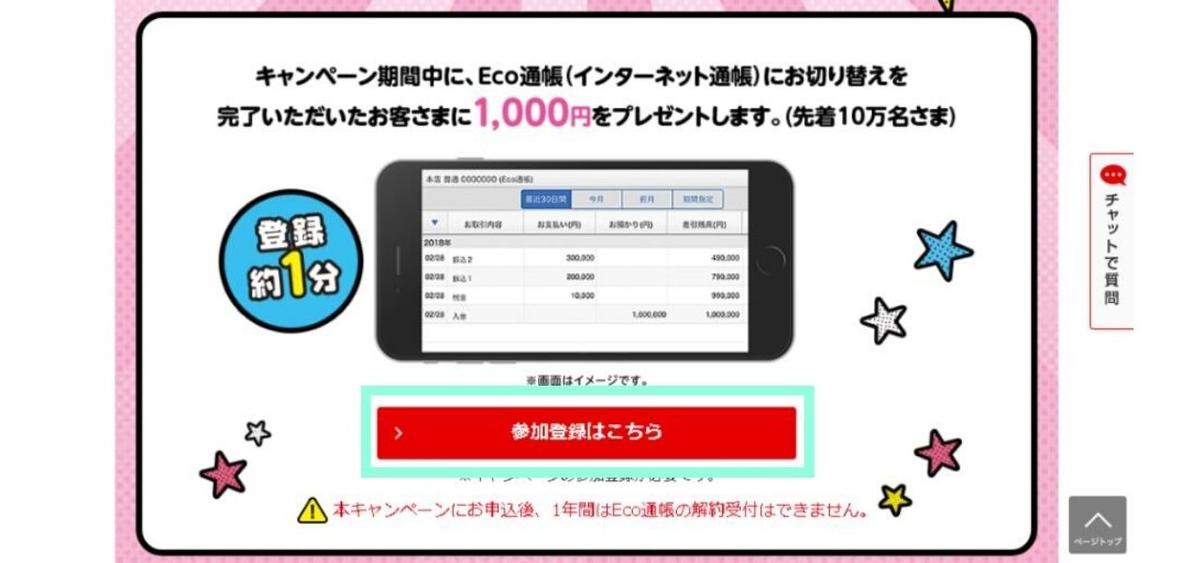 f:id:toutsuki:20200130232838j:plain
