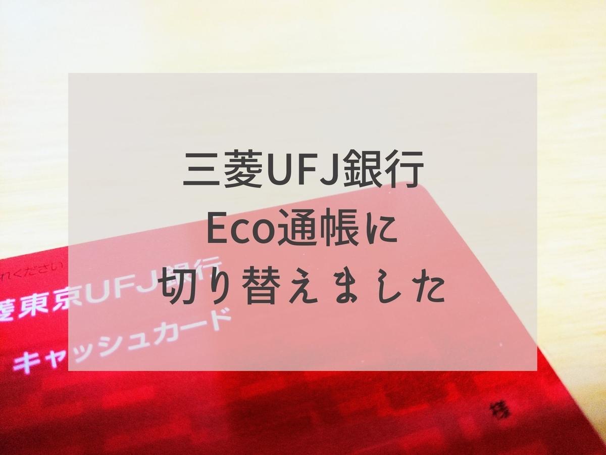 f:id:toutsuki:20200130233159j:plain