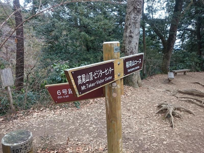 f:id:toutsuki:20200202000048j:plain