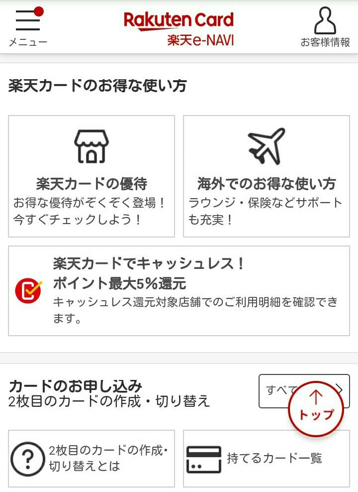 f:id:toutsuki:20200203212115j:image
