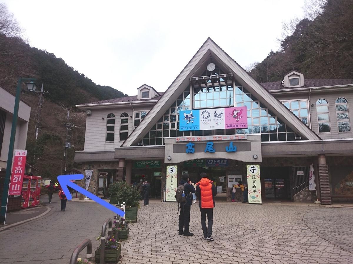 f:id:toutsuki:20200211162253j:plain