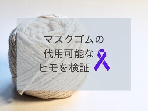 f:id:toutsuki:20200320221706j:plain