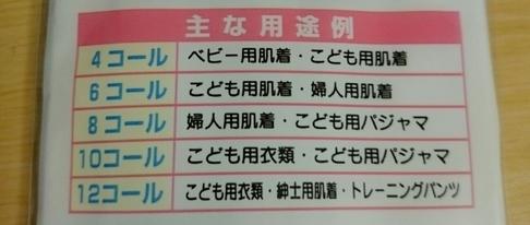 f:id:toutsuki:20200320223028j:plain