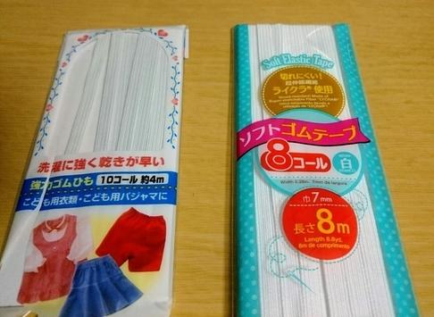 f:id:toutsuki:20200320223044j:plain
