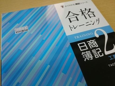 f:id:toutsuki:20200405195640j:plain