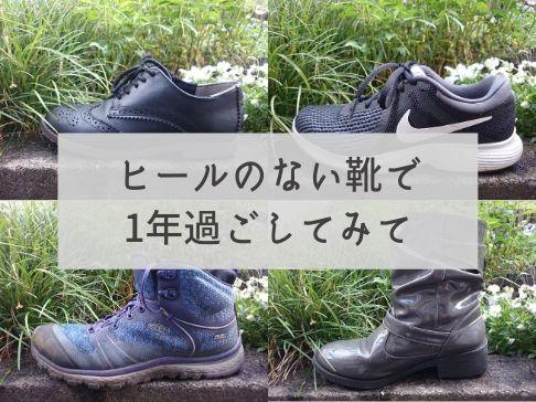 f:id:toutsuki:20200525183210j:plain