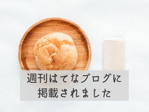 f:id:toutsuki:20200529222616j:plain