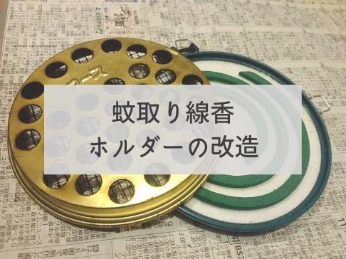 f:id:toutsuki:20200603202328j:plain