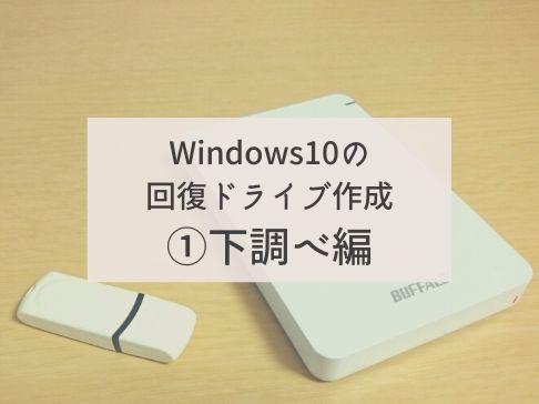 f:id:toutsuki:20200603220149j:plain