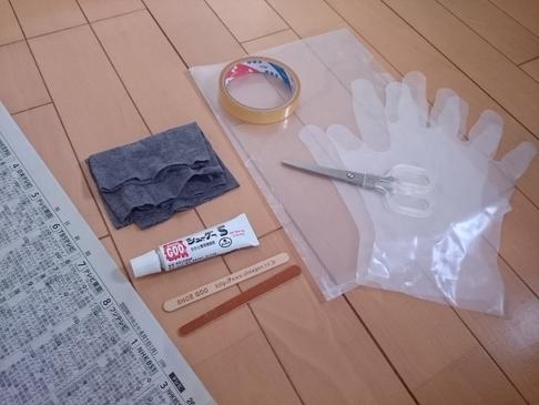 f:id:toutsuki:20200611204950j:plain