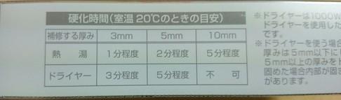 f:id:toutsuki:20200616222500j:plain