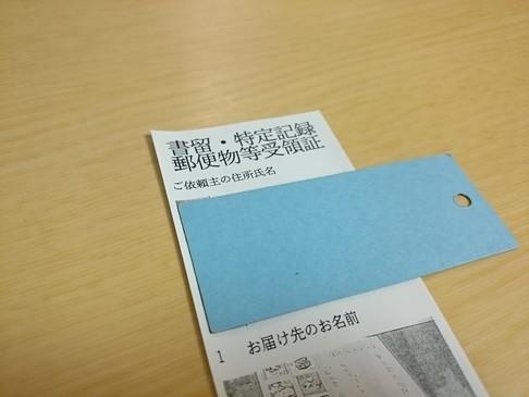 f:id:toutsuki:20200704200359j:plain