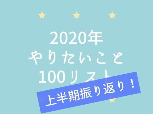 f:id:toutsuki:20200705135100j:plain