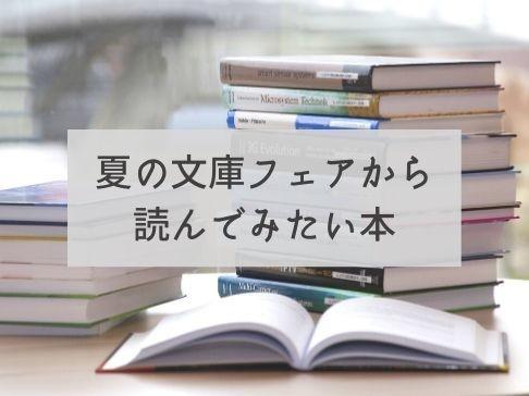 f:id:toutsuki:20200705223824j:plain