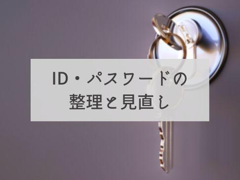 f:id:toutsuki:20200707102336j:plain