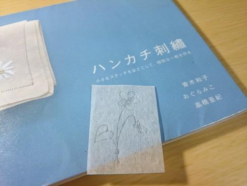 f:id:toutsuki:20200801232504j:plain