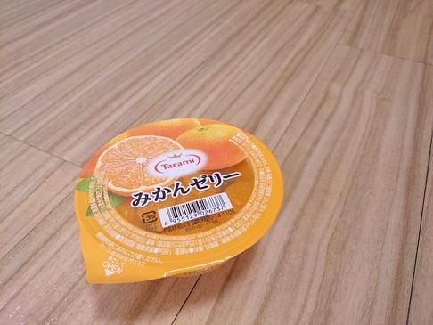 f:id:toutsuki:20200927103245j:plain