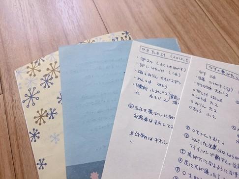 f:id:toutsuki:20201115205750j:plain