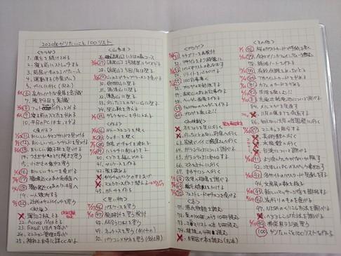 f:id:toutsuki:20201231115458j:plain