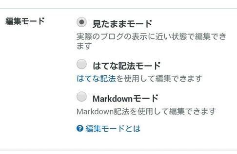 f:id:toutsuki:20210127192659j:plain