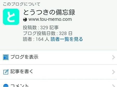 f:id:toutsuki:20210127192705j:plain