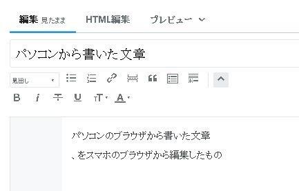 f:id:toutsuki:20210127192856j:plain