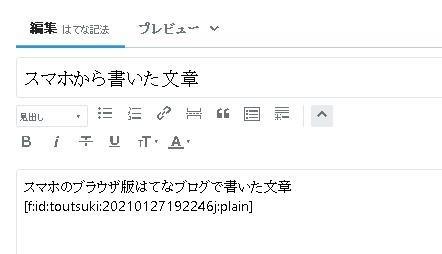 f:id:toutsuki:20210127192900j:plain