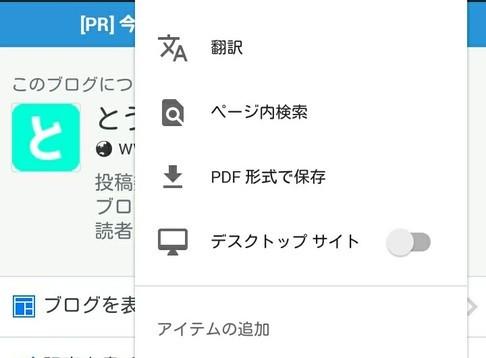 f:id:toutsuki:20210127201139j:plain
