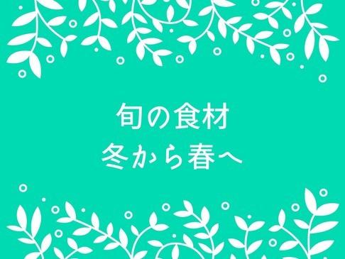 f:id:toutsuki:20210228145831j:plain
